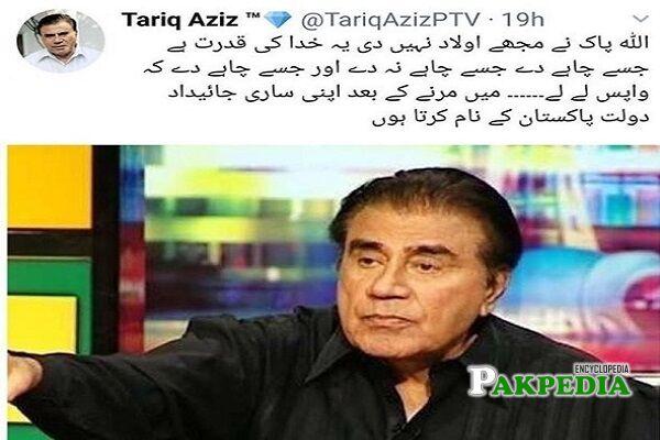 Tariq Aziz poetry