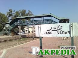 Jhang sadar junction
