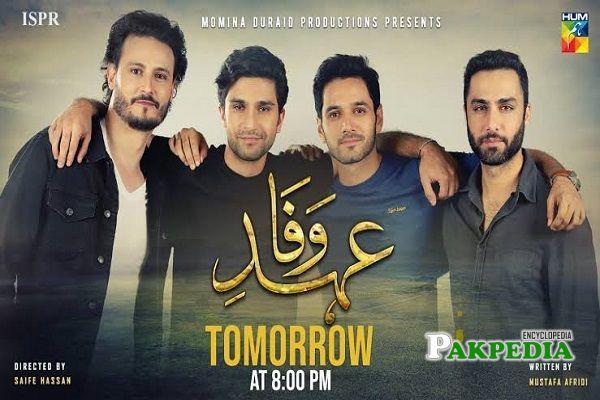 Adnan Samad Khan Dramas