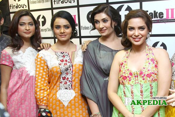 Saima Azhar actress