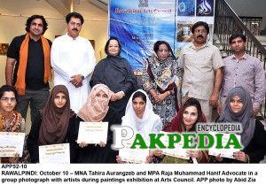 MNA Tahira Aurangzeb's group photo with students