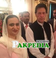 Tashfeen Safdar with Imran Khan