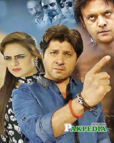 Arbaz Khan Movies