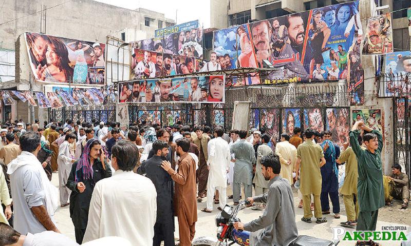 Abbottabad Cinema AMC Cinema Hall