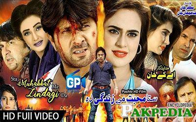 Tezab Pashto 2015