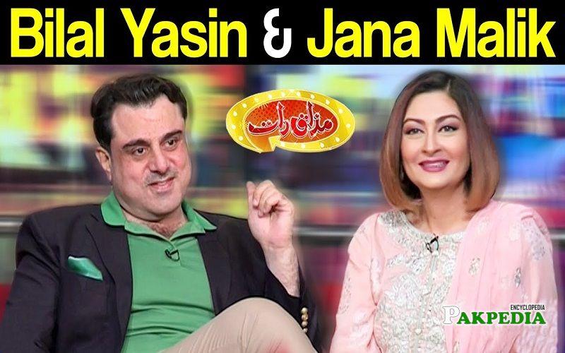 Jana Malik on sets of Mazakraat