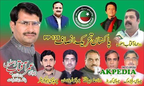 Umar Aftab elected as MPA