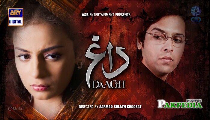 Mehar Bano Dramas