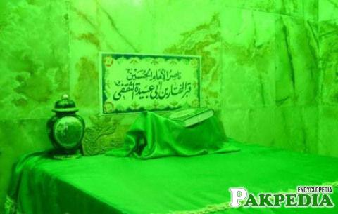 Grave of hazrat Mukhtar r.a