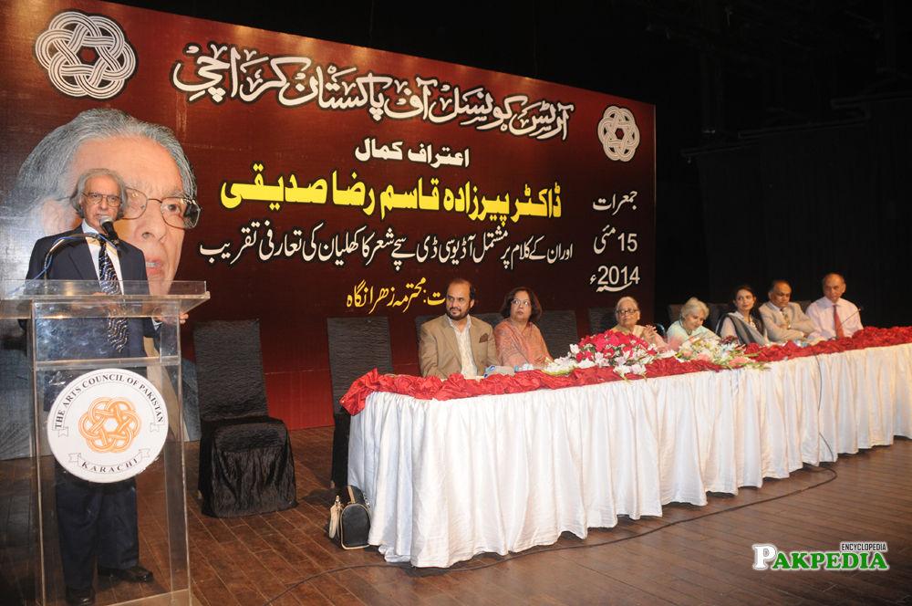 Pirzada Qasim Aitraf-e-Kamal 2014 Event