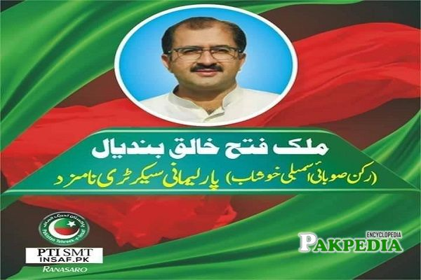 Fateh Khaliq elected as MPA
