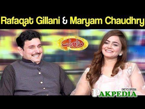 Rafaqat Ali Gillani in mazak raat
