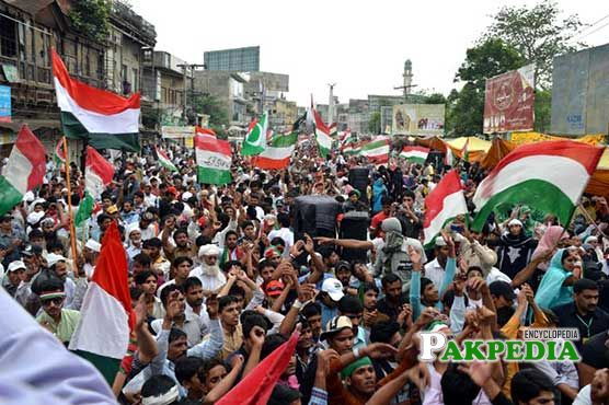 Rally of PAT Supporter