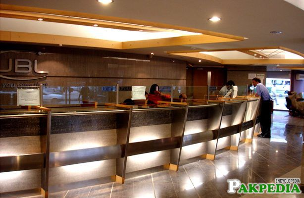 United Bank Limited Reception
