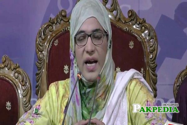 Nayab Ali awarded with 'The Galas' award
