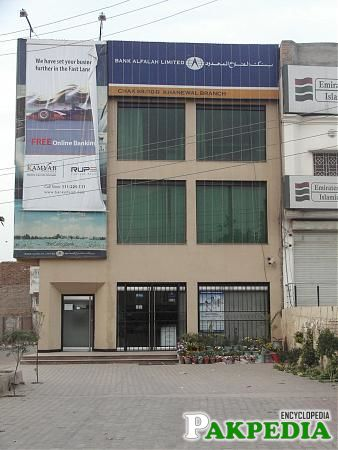 Bank Alfalah Limited Building