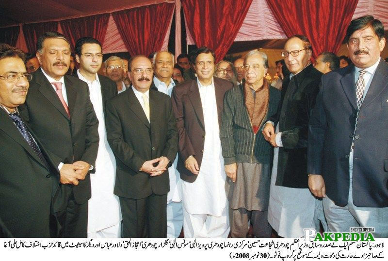 Kamil Ali Agha with his party members