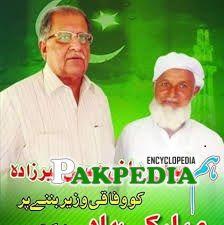Kazim Ali Pirzada family