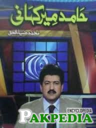Hamid Mir - Biography, Education, Family, Career, and Awards