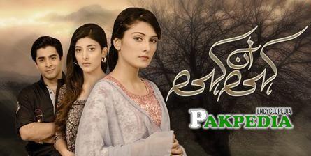 Sheheryar Munawar Dramas