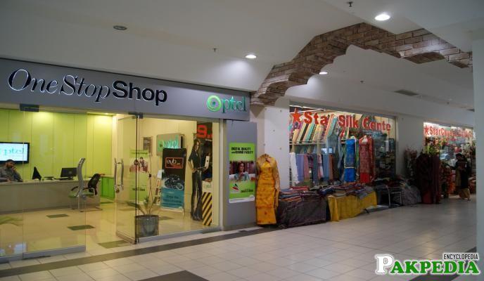 HYPERSTAR Shopping mall