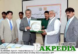Ghulam Murtaza Khan Jatoi as A Minister