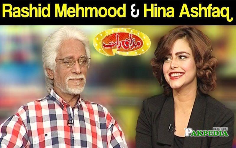 Hina Ashfaque on sets of Mazakraat