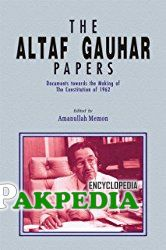 Times Altaf Gauhar Papers