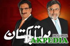 Bolta Pakistan Talk Show