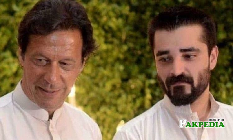 Hamza Ali with Imran khan at an event