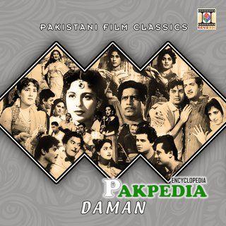 Daman Movie