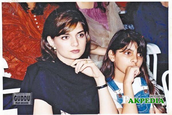 Mahnoor Baloch Family