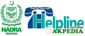 National Database and Registration Authority (NADRA) Helpline