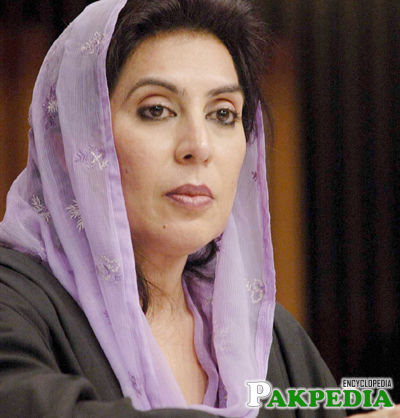 Fahmida Mirza is Member of the National Assembly