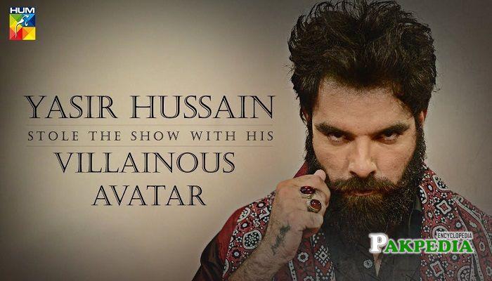 Yasir Hussain Dramas