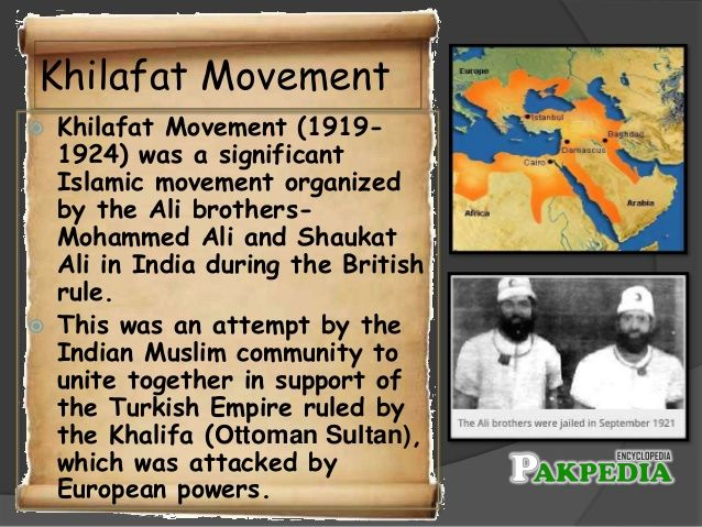 What is Khilafat Movement.