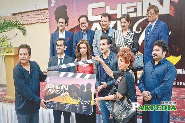 Syed Noor Movies