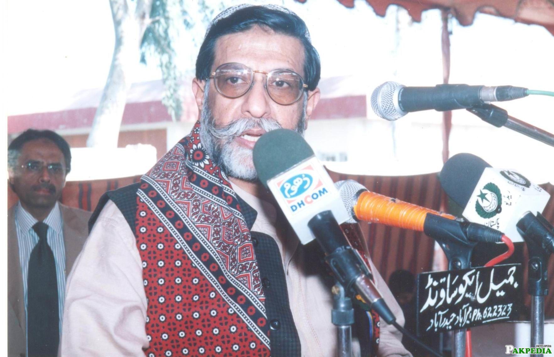 Muhammad Mian Soomro Banker