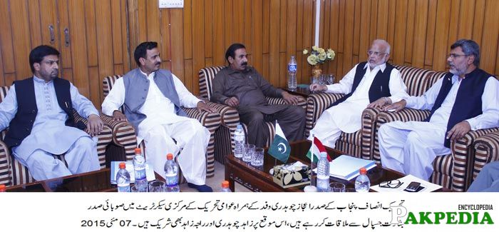 Ijaz Chaudhary in meeting