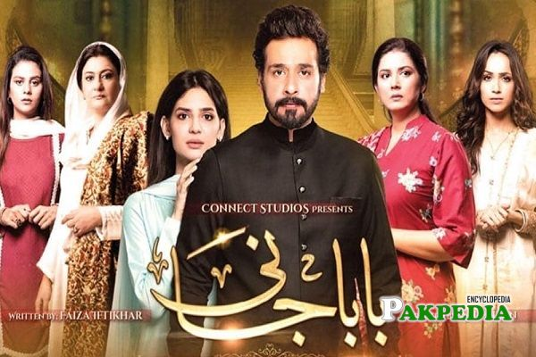 Saba Hameed Dramas