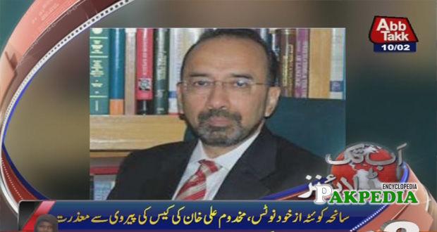 Makhdoom Ali Khan is on a news channel