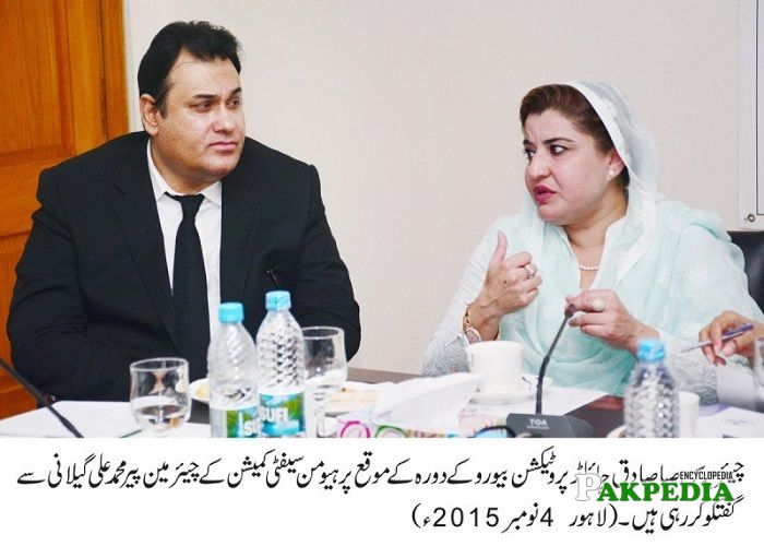 Saba Sadiq with the Chairman of Human Safety Commission