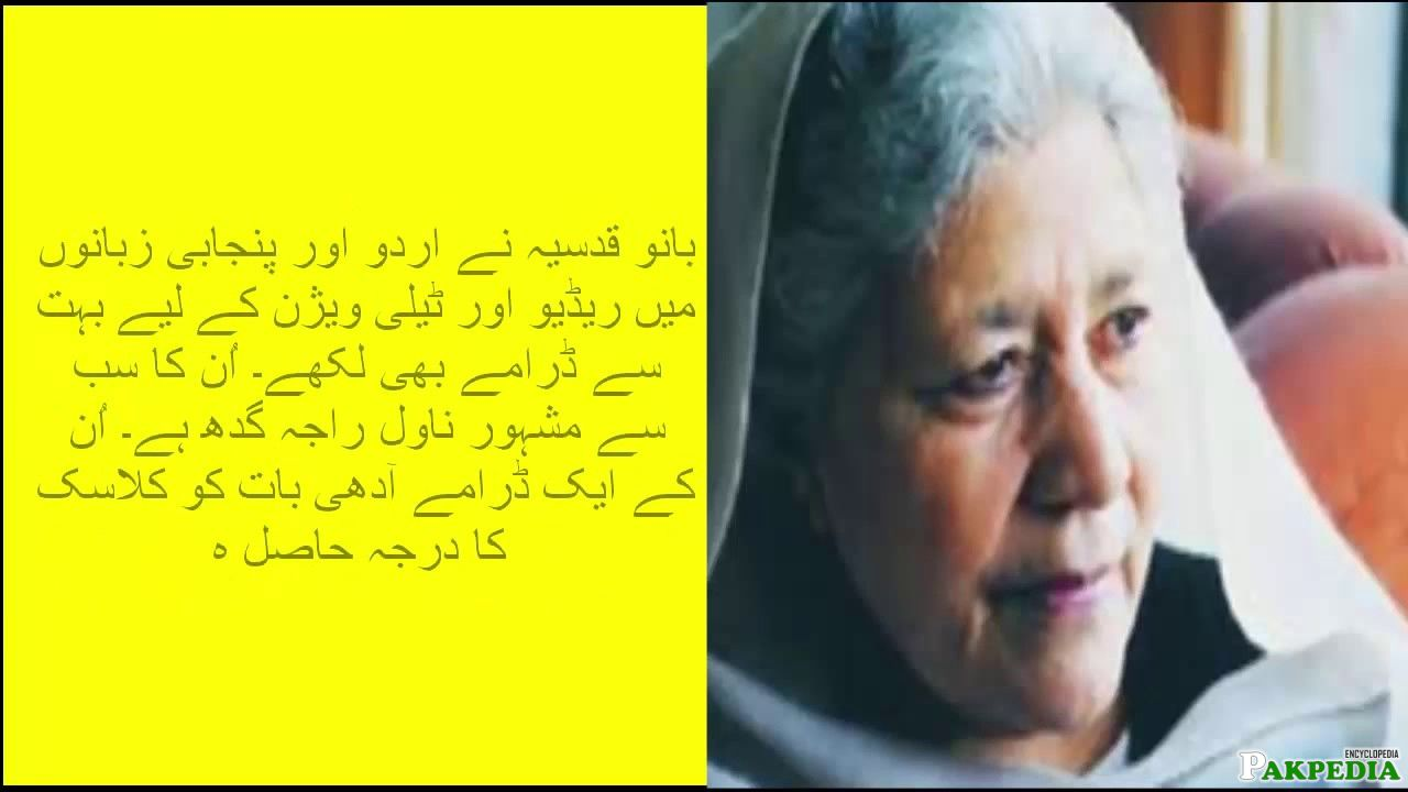 Bano Qudsia is a writer, intellectual, playwright and spiritualist from Pakistan