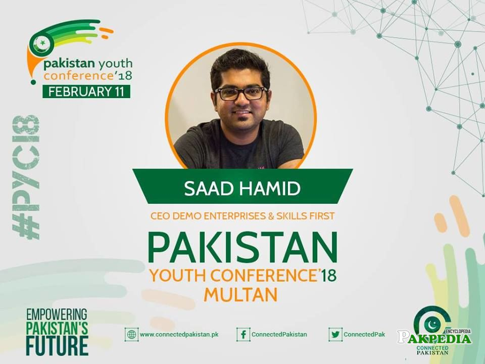 Visit to Pakistan Youth Conference