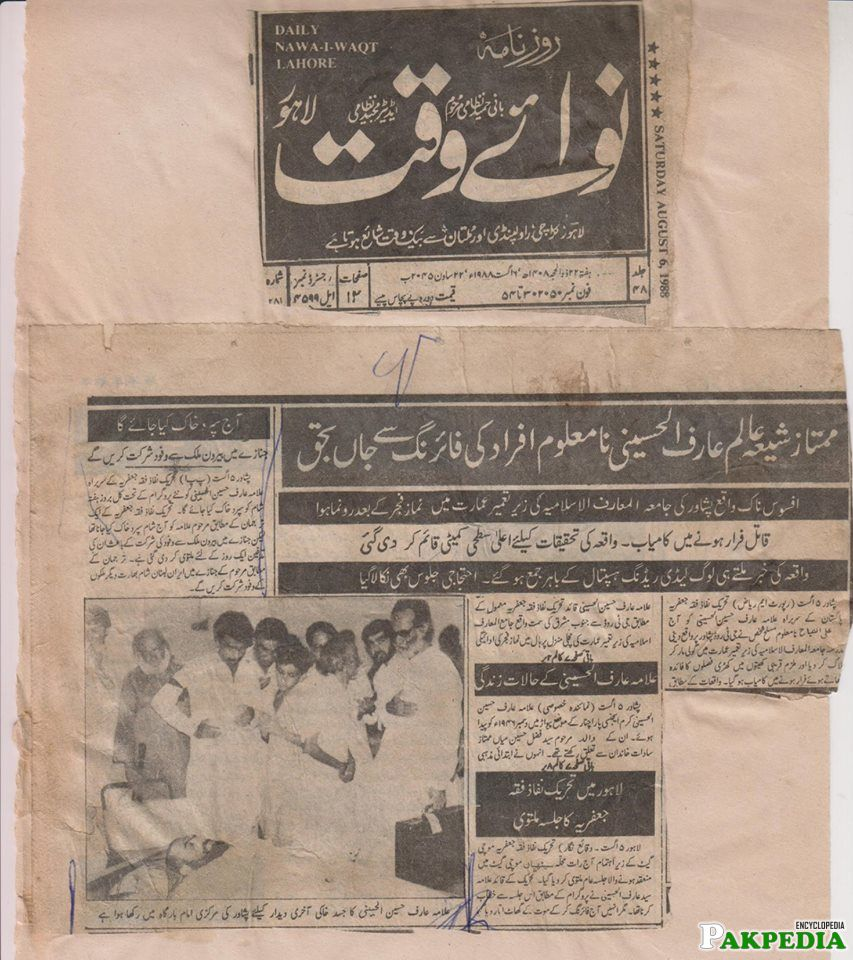 News of Allama;s demise
