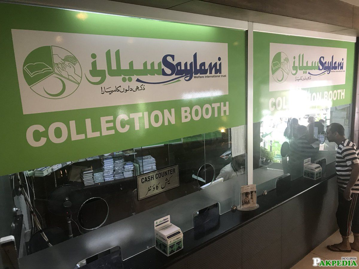Collection point of Saylani Welfare Trust