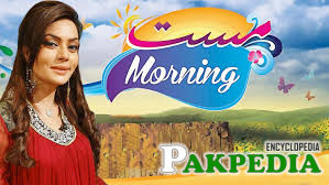 Sadia Imam Masst Morning show