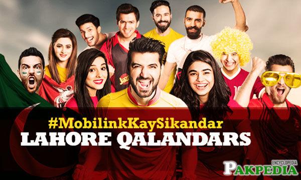 Lahore Qalandars Fan
