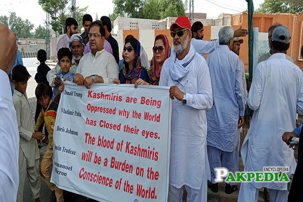 Sabeen Gul Khan in a rally for Kashmiri people