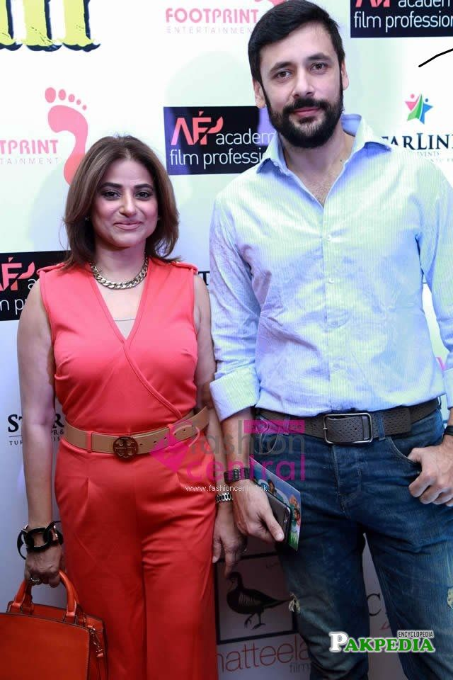 Tipu with Mariam Mirza at an event